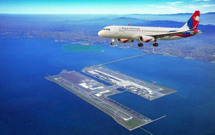 जापान जाने यात्रु नपाउंदा नेपाल एयसलाइन्स ,रित्तै जाने रित्तै आउने'