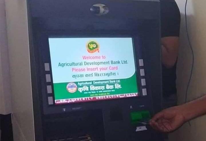कृषि विकास बैंकको २ करोड ह्याकरले फेरि लुटे