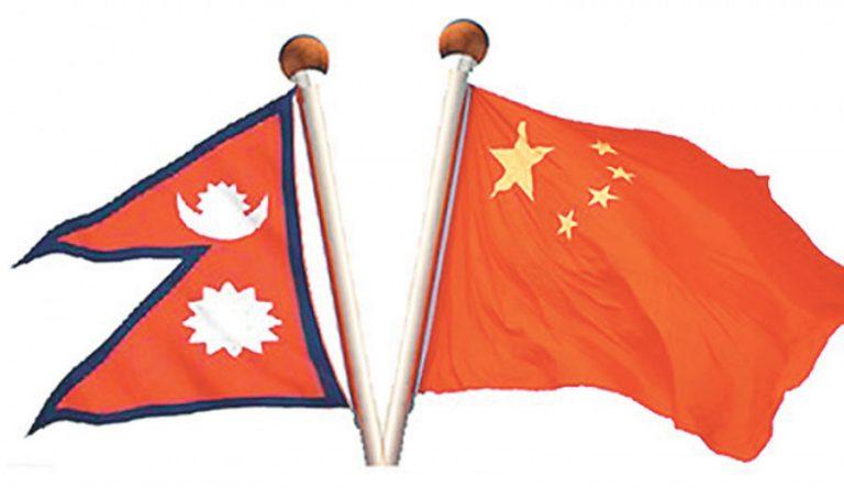 नेपाल र चीनबीचको ऊर्जा समझदारी ,लगानी र सहकार्यको क्षेत्र