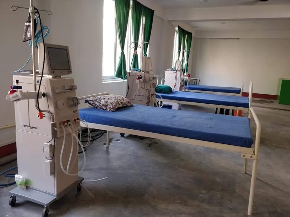 इलाम अस्पतालमा डाइलेसिस सेवा