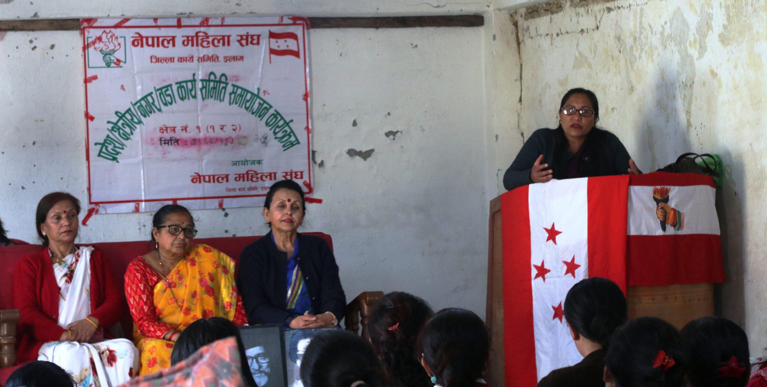 प्रधानको नेतृत्वमा महिला संघ समायोजन