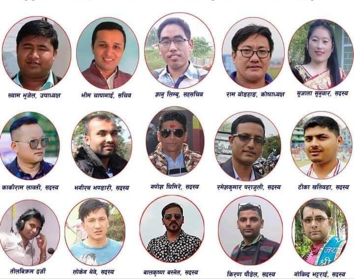 पत्रकार महासंघ इलाममा १५ जना पदाधिकारी निर्विरोध निर्वाचित